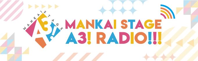 MANKAI STAGE A3! RADIO